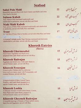 Shiraz Menu: Seafood / Khoresh Entrées