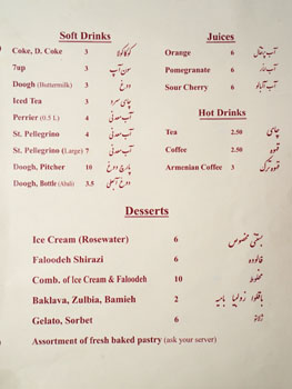 Shiraz Beverage List & Dessert Menu