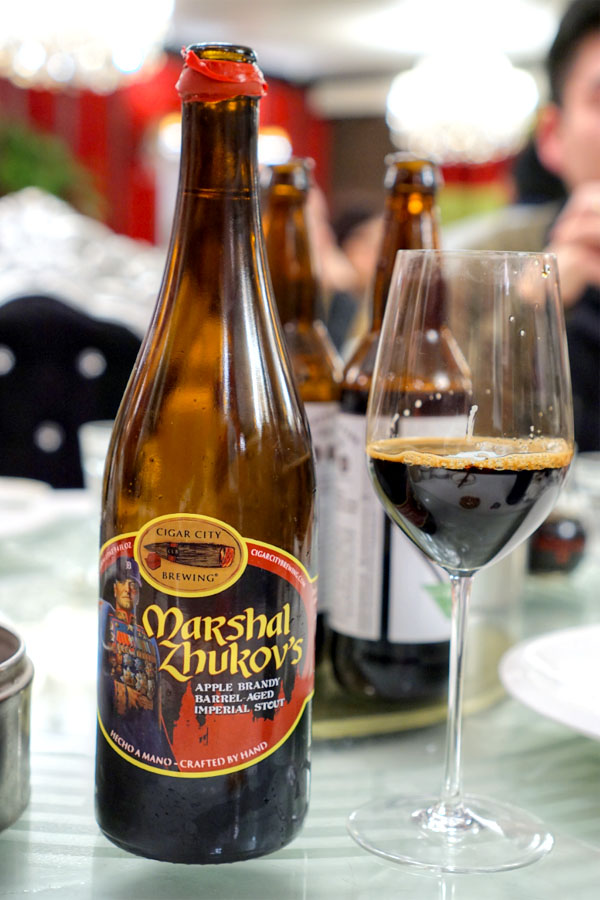 2016 Cigar City Apple Brandy Barrel Aged Marshal Zhukov's Imperial Stout with Vanilla Beans