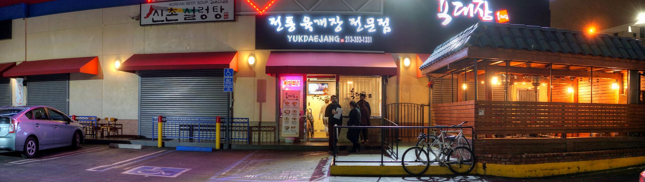 Yuk Dae Jang Exterior