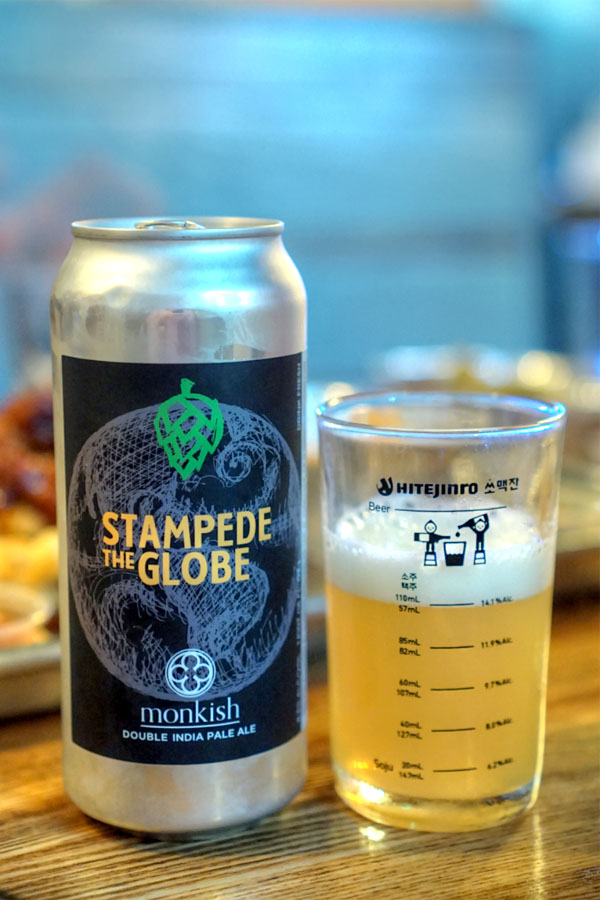 2017 Monkish Stampede the Globe