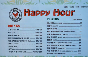Plato Happy Hour Menu