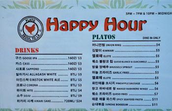 Plato Happy Hour Menu