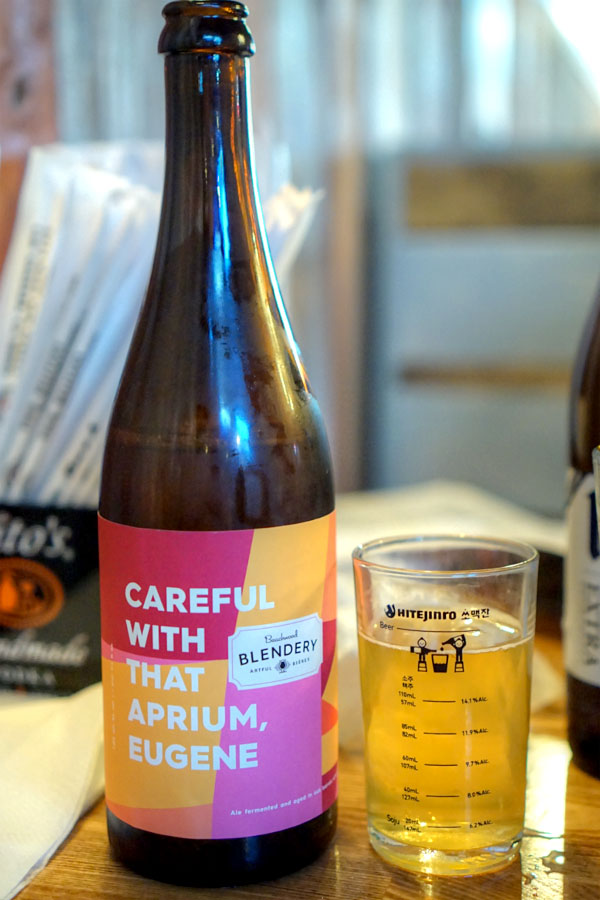 2016 Beachwood Blendery Careful with That Aprium, Eugene