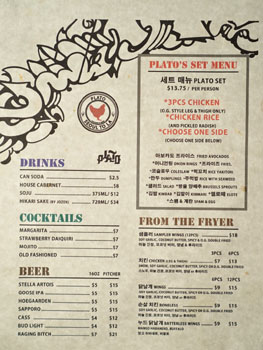 Plato Fried Chicken Menu & Beverage List