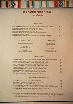Broken Spanish Menu
