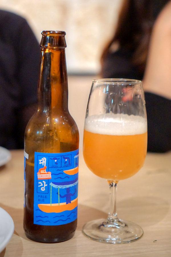 Mikkeller Taedonggang