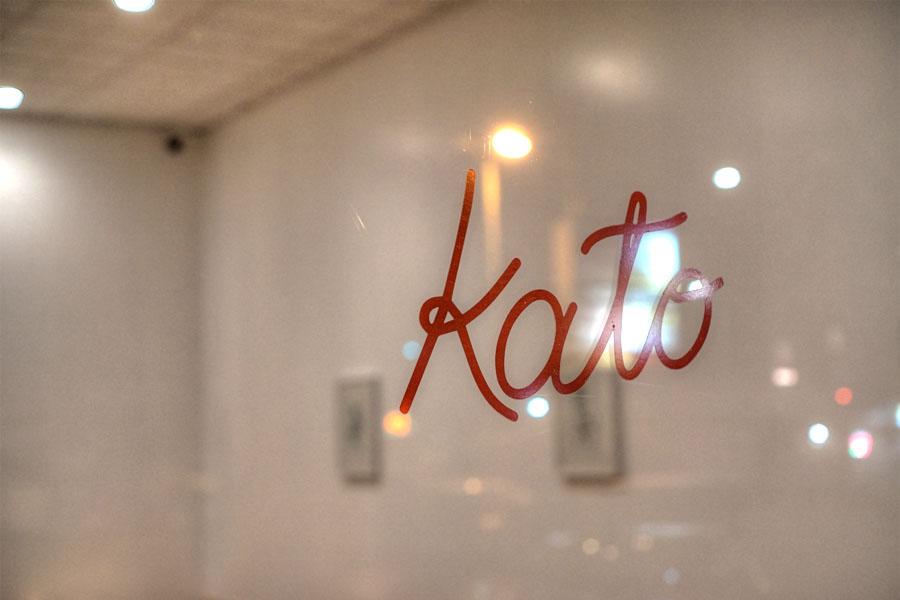 Kato Sign