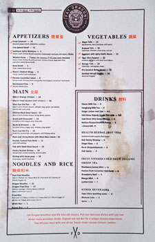 Fat Dragon Menu