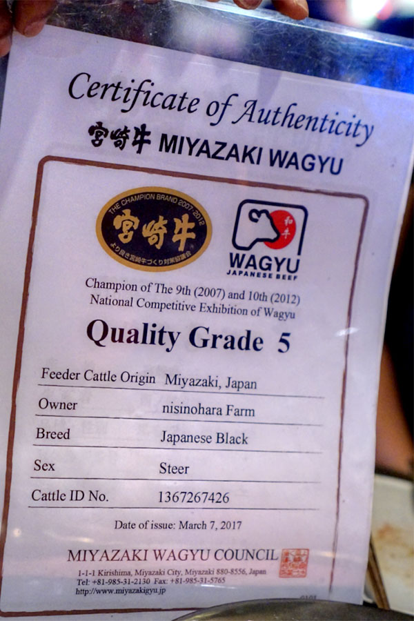 Japanese Beef Certificate of Authenticity