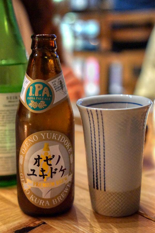 Ozeno Yukidoke