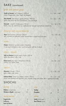 Tsubaki Sake & Shochu List