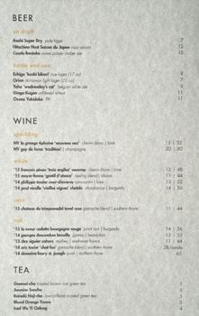 Tsubaki Beer, Wine & Tea List