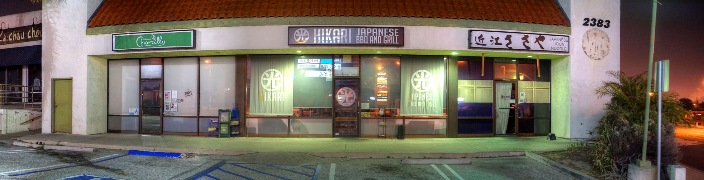 Hikari Japanese BBQ and Grill Exterior