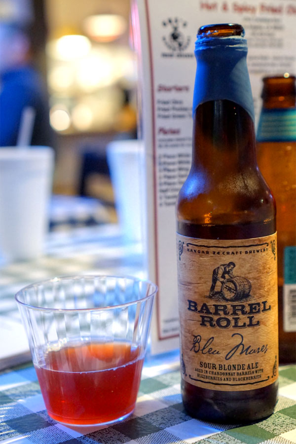 2016 Hangar 24 Barrel Roll: Bleu Mures