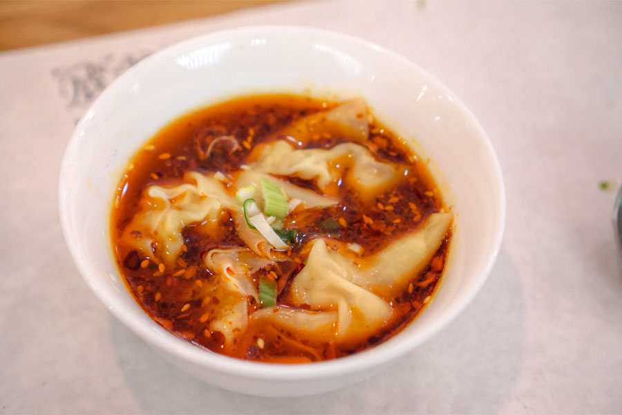 Hot & Spicy Wonton
