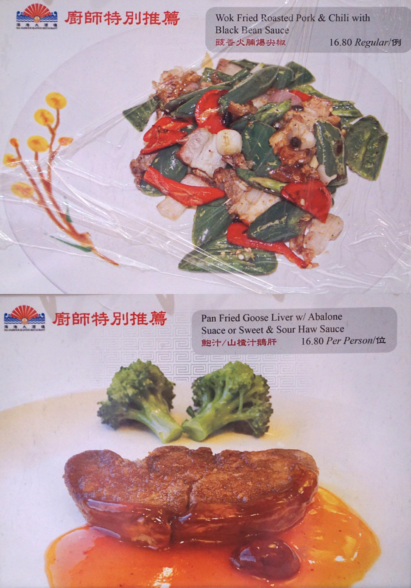 Sea Harbour Seafood Restaurant Rosemead Menu