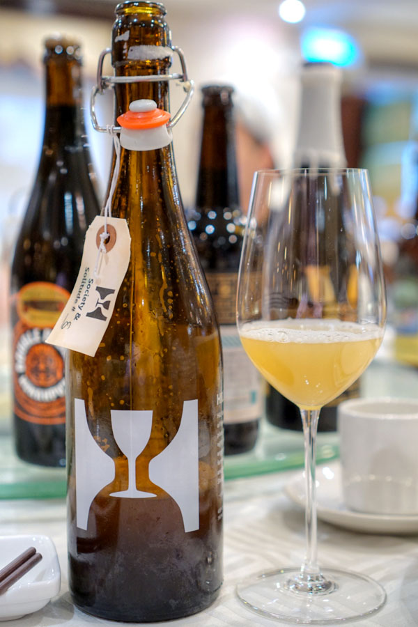 2017 Hill Farmstead Society & Solitude #8c