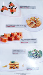 Sea Harbour Menu: Appetizer