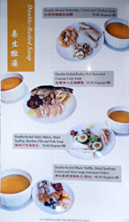 Sea Harbour Menu: Double-Boiled Soup