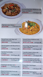 Sea Harbour Menu: Specialties, Homestyle Favourites