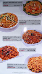 Sea Harbour Menu: Noodles & Rice