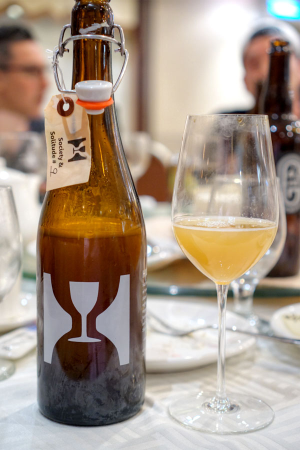 2017 Hill Farmstead Society & Solitude #9