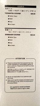 Torimatsu Course Menu