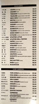Torimatsu À La Carte Menu
