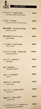 Torimatsu Side Order Menu