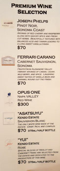 Torimatsu Wine List: Premium Selections