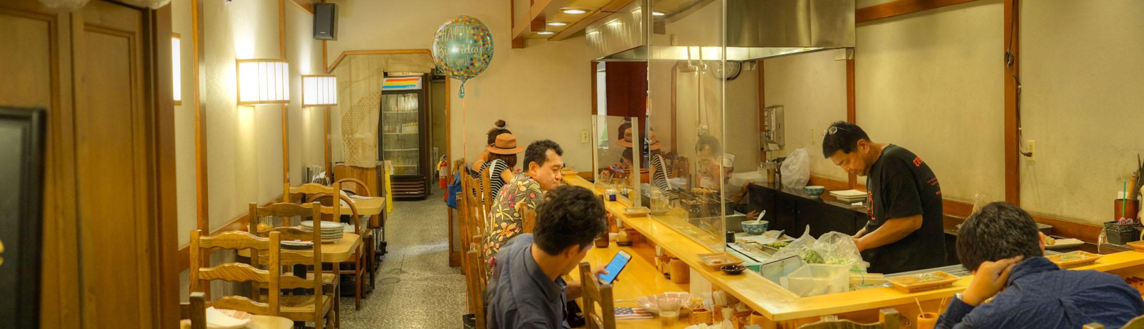Torimatsu Interior