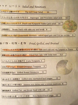 Inaba Specials Menu: Salad and Appetizers / Fried, Grilled, and Braised