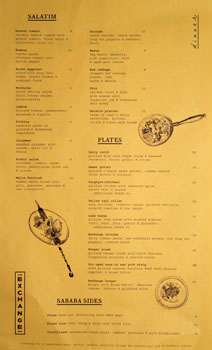 The Exchange Menu