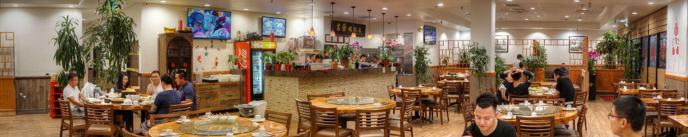 Ji Rong Peking Duck Interior