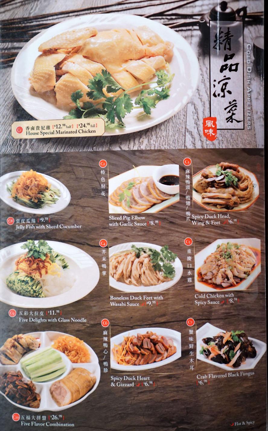 Kevineats Ji Rong Peking Duck Rosemead Ca