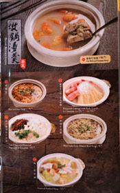 Ji Rong Peking Duck Menu: Soup Selections