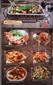 Ji Rong Peking Duck Menu: Spicy Pot Dishes
