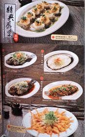 Ji Rong Peking Duck Menu: Steamed Dishes