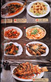 Ji Rong Peking Duck Menu: Seafood Selection