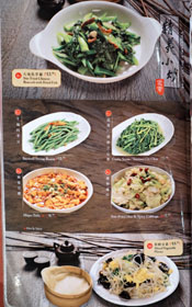 Ji Rong Peking Duck Menu: Vegetable Selections