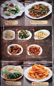 Ji Rong Peking Duck Menu: Vegetable Selection