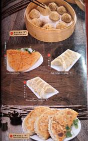 Ji Rong Peking Duck Menu: Rice, Noodle