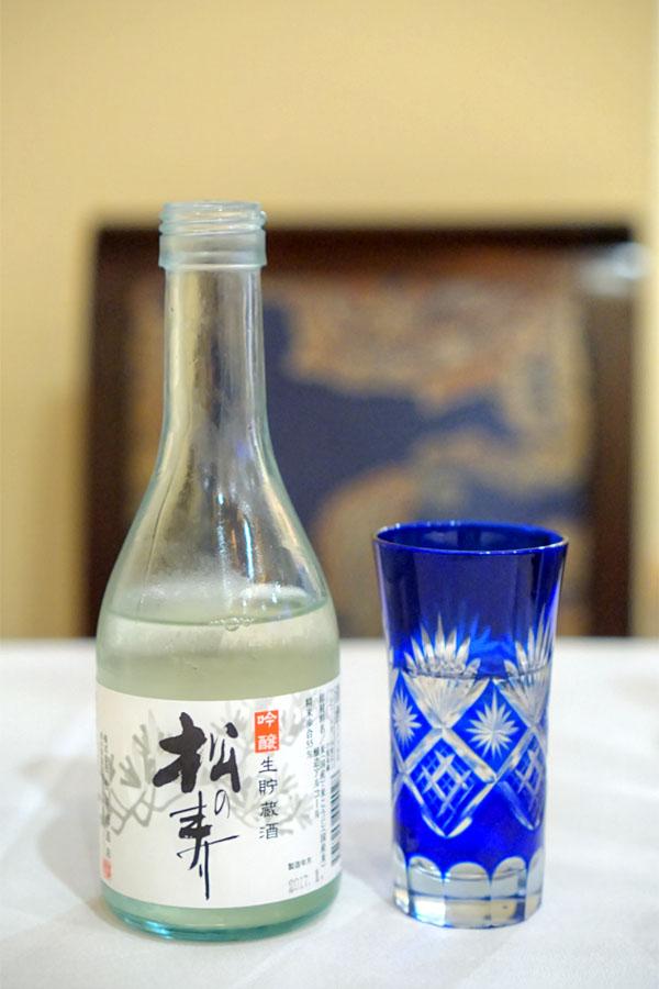Matsuno Kotobuki Nama