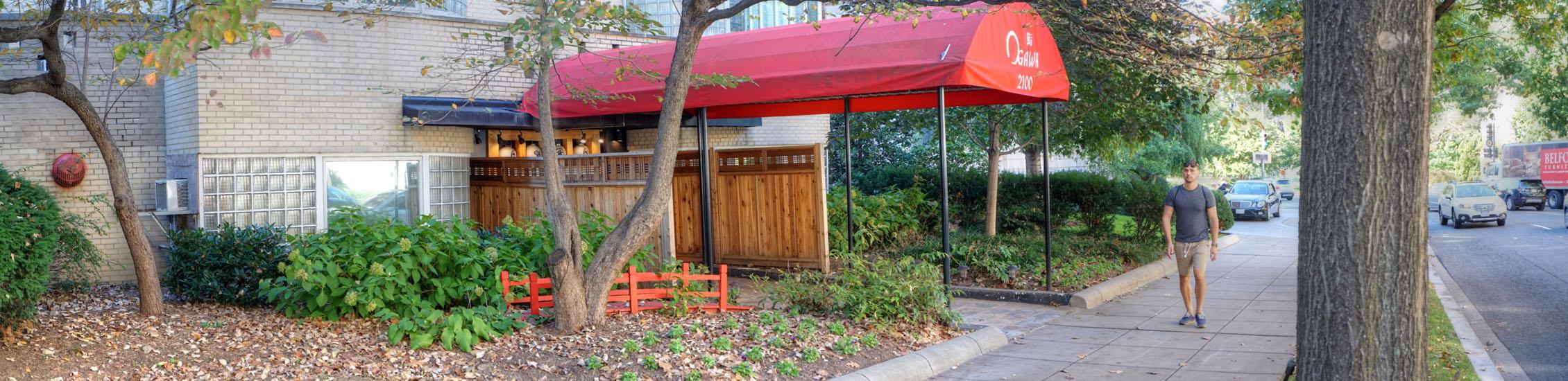 Sushi Ogawa Exterior