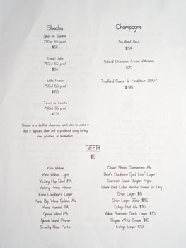 Sushi Ogawa Shochu, Wine & Beer List