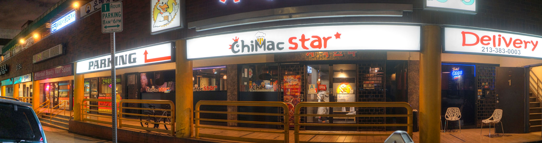 ChiMac Star Exterior