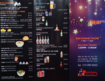 ChiMac Star Additional Menu Items & Beverage List