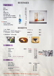Koshiji Beer & Wine List / Dessert Menu