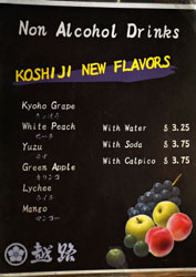Koshiji Non Alcohol Drinks List